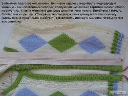 Как вшить застежку-молнию во вязанное изделие.
