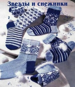 Носки с жаккардовым узором — схема и описание.