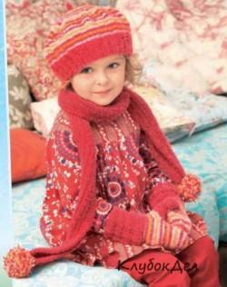 Детский комплект: шапка, шарф, варежки. Вязание спицами для детей