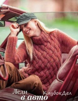 Мохеровый пуловер с косами. Вязание спицами с описанием и схемой