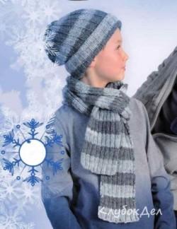 Шапка и шарф для мальчика. Вязание спицами для детей