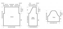 Вязаный жакет крючком с короткими рукавами, схемы и описание