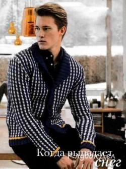 Стильный мужской жакет. Вязание спицами для мужчин