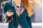 Пальто с полосатым узором