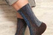 Мужские носки «Магия земли»