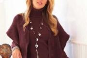 Пуловер и накидка